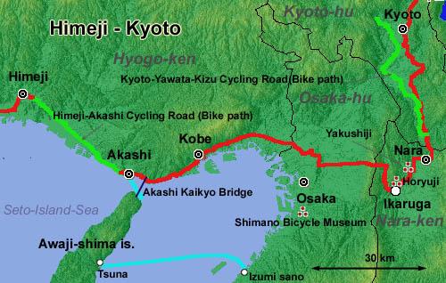 Japan Cycling NavigatorLength of Japan