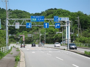 intersection to Meoto-iwa