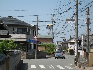 intersection Akeno