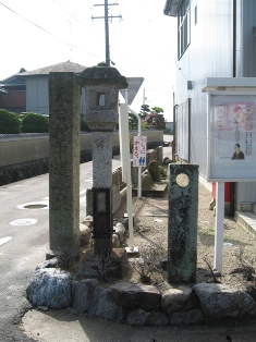 a stone monument.Turn left at this intersection